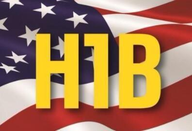 美H-1b工作签证申请4月1日起收件