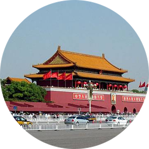 美国驻北京大使馆签证中心