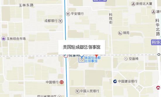 美国成都总领事馆签证中心地理位置