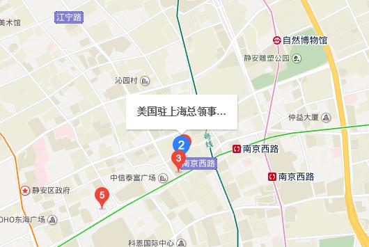 美国驻上海总领事馆签证处地理位置
