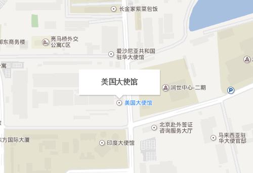 美国驻北京大使馆签证中心地理位置