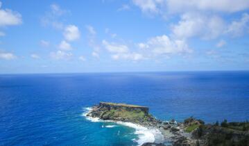 提醒近期谨慎前往美国塞班岛及周边小岛